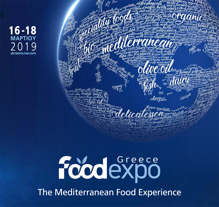 Our company participated in Foodexpo of Greece, the leading food & beverage Exhibition in Southeastern Europe!
