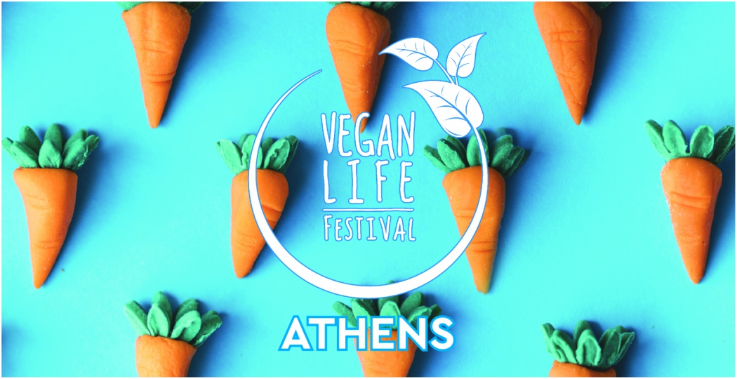 "We participated in ""Vegan Life Festival"" in Technopolis of Athens Municipality"