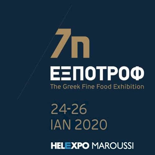 We participated in Expotrof!