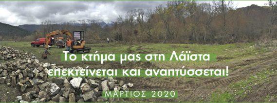Epektasi_2020_Banner