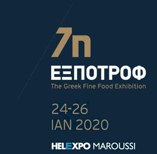 Λάβαμε μέρος στην έκθεση ΕXPOTROF!
